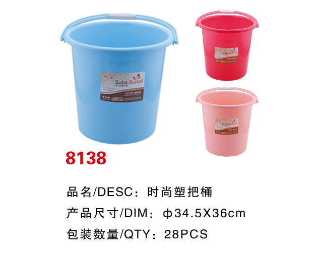 揭阳塑料桶,塑料盆,岐龙塑胶